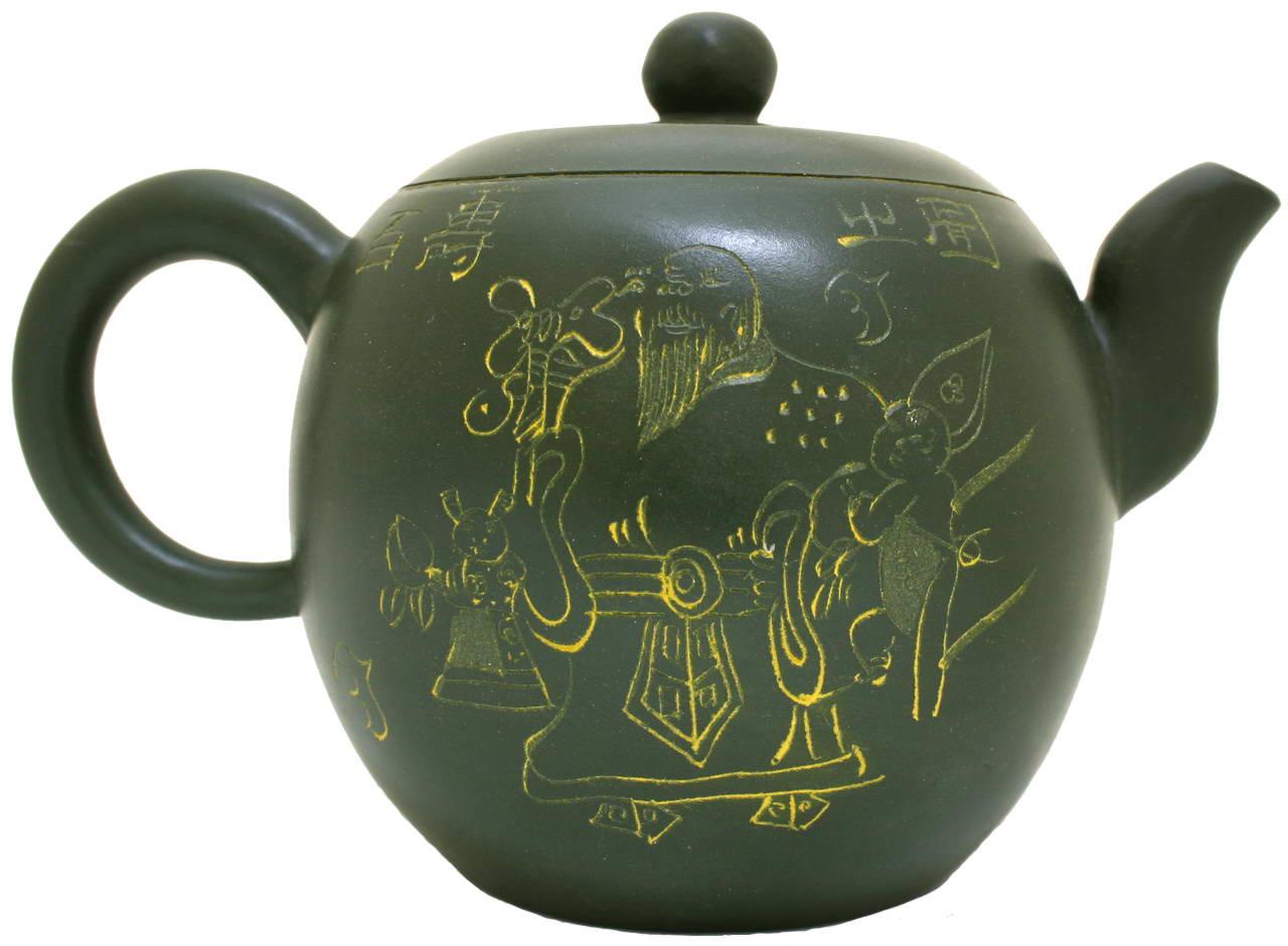 Yi-Xing teapot