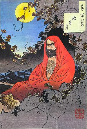 Bodhidharma, by Yoshitoshi, 1887